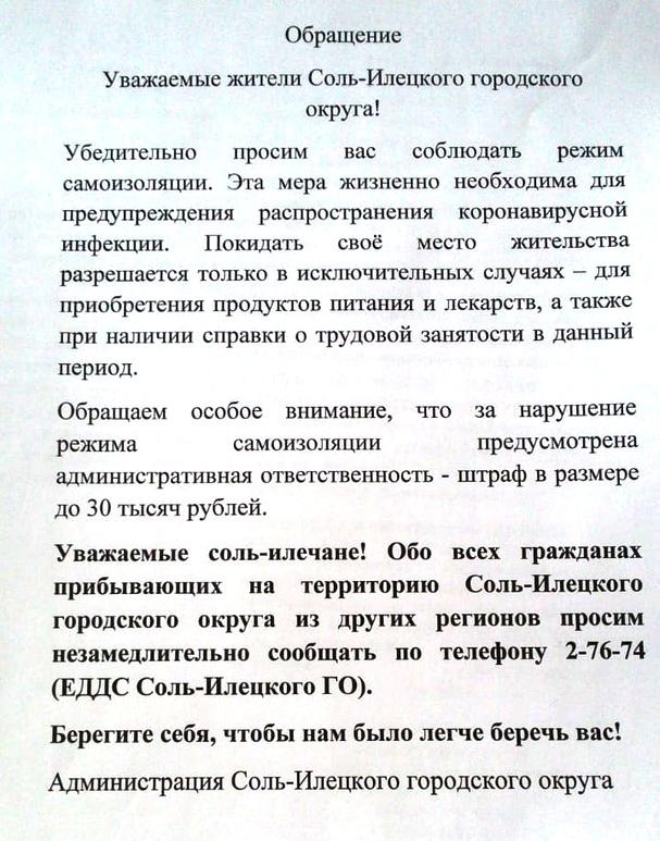 http://lukomorje1963.ucoz.ru/Recept/33888504.jpg